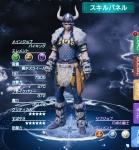 Mobius Final Fantasy - Viking