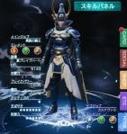 Mobius Final Fantasy - Warrior of Light