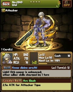 Puzzle & Dragons - Wol card from FF collaboration