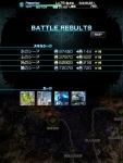 Mobius Final Fantasy - 魔導書庫 Hard Mode