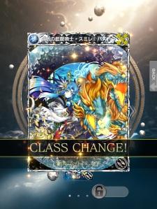 Mobius Final Fantasy - 5-star Sumire!