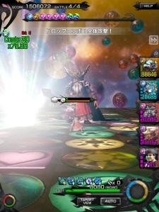 Mobius Final Fantasy - Battle Against Zeus