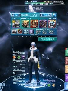 Mobius Final Fantasy - バラムの傭兵 - Mercenary of Balamb