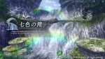 Ys VIII - Location Point in forest dungeon