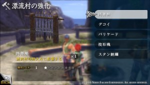 Ys VIII - Beefing up defenses around the village