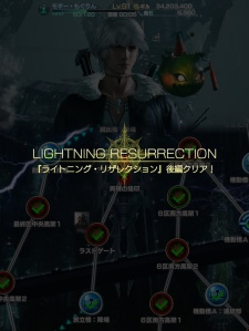Mobius Final Fantasy - Lightning Resurrection done!