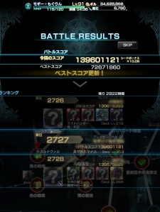 Mobius Final Fantasy - A new high score!