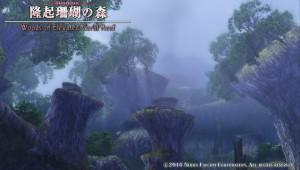 Ys VIII - Dungeon