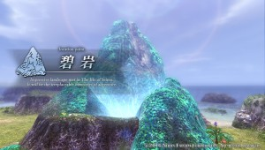Ys VIII - Location Point