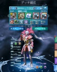 Mobius Final Fantasy - Carnival