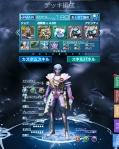 Mobius Final Fantasy - Etoile