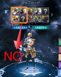 Mobius Final Fantasy - Starter Jobs = NO
