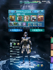 Mobius Final Fantasy - Sample Deck for the Ranger Job Quests