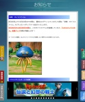 Mobius Final Fantasy - Healslime