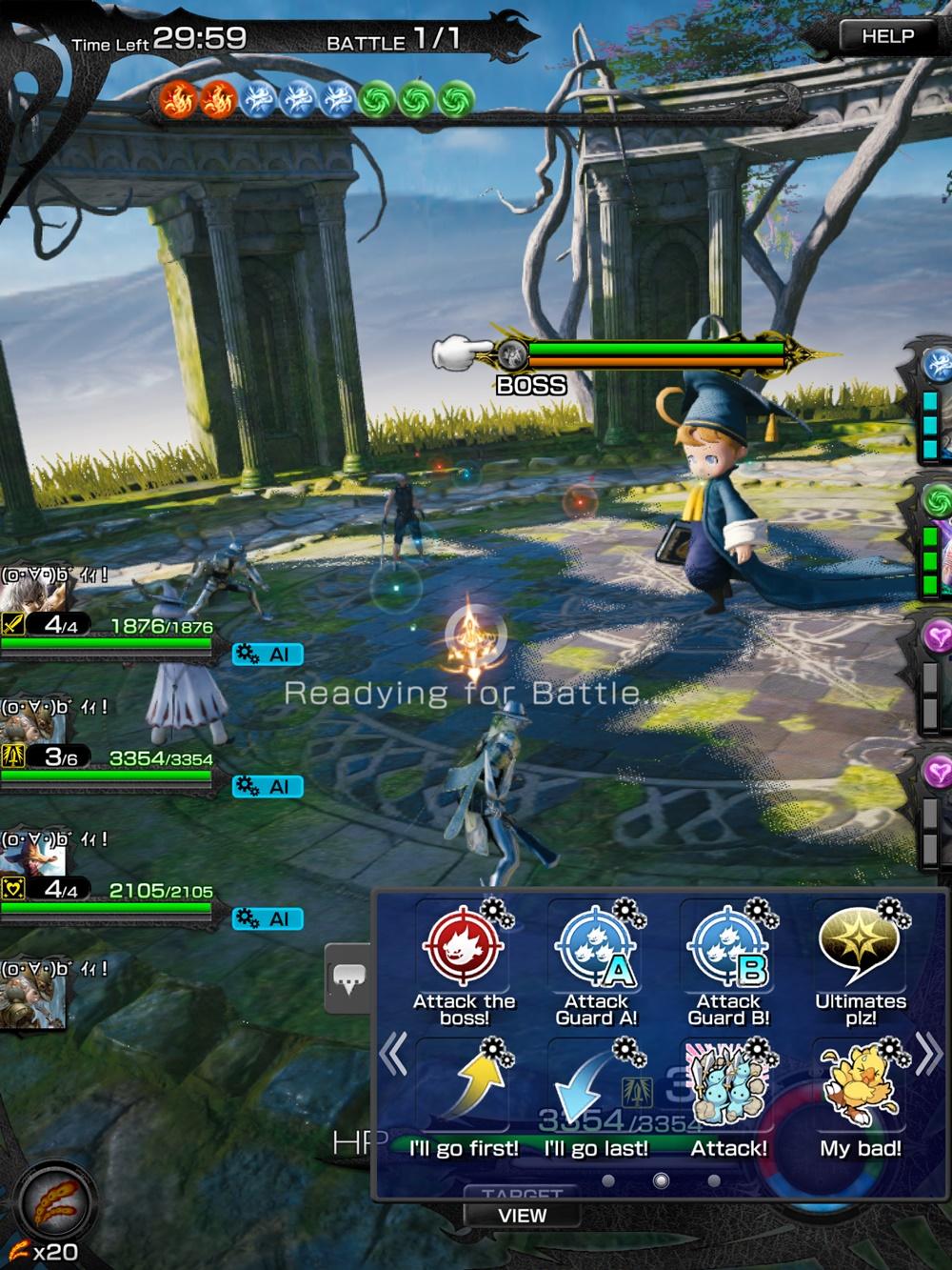 mobius final fantasy multiplayer guide