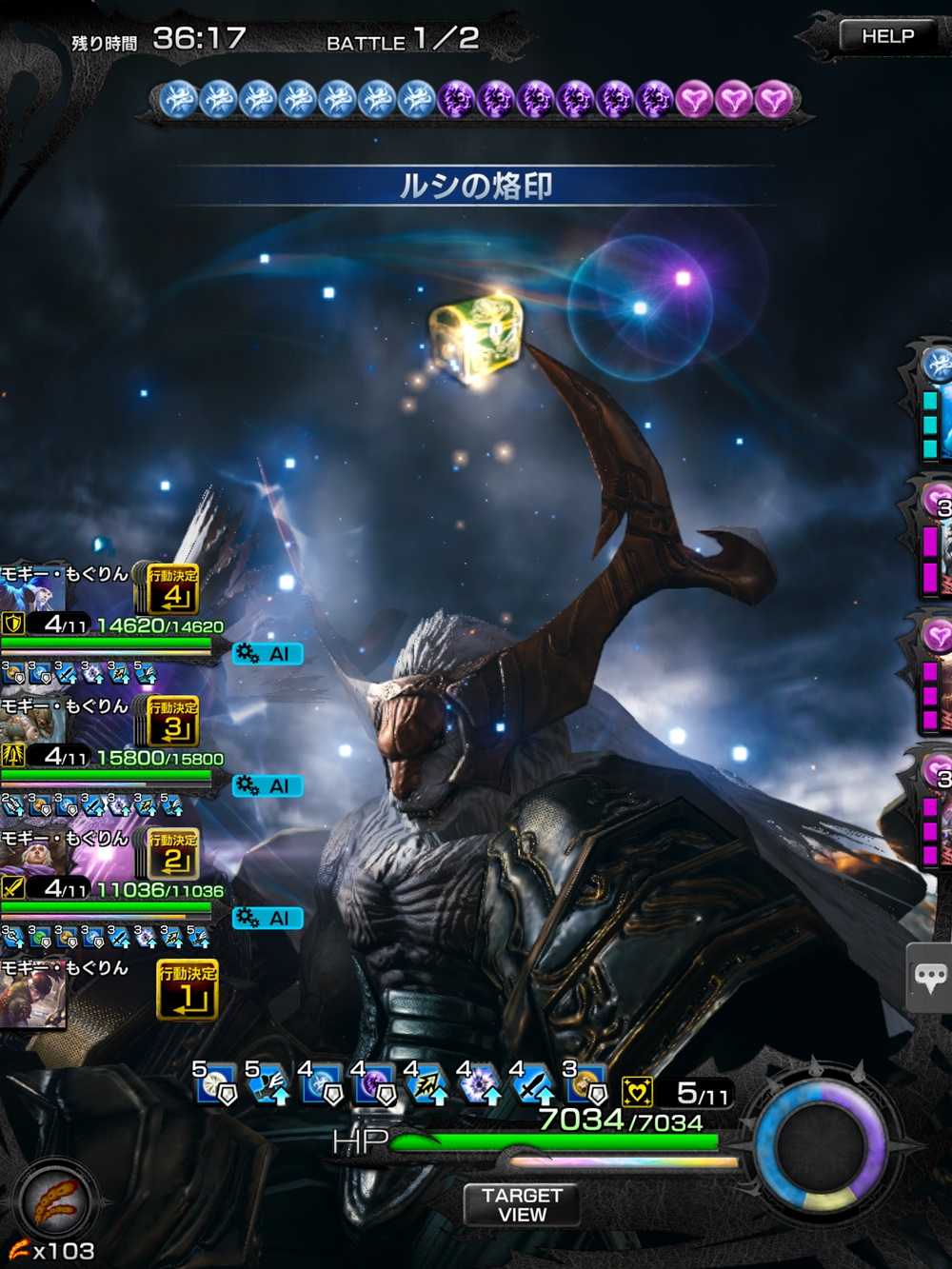 mobius final fantasy 4 star multiplayer with ai against hashmal