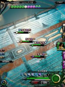 Mobius Final Fantasy - Before Ultimate