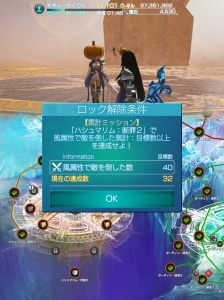 Mobius Final Fantasy - Mission: Defeat 40 enemies with Wind abilities