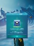 Mobius Final Fantasy - Chapter 6 Part 1 - Little Devil decoration