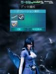 Mobius Final Fantasy -