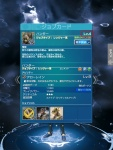 Mobius Final Fantasy - Hunter job card at level 4