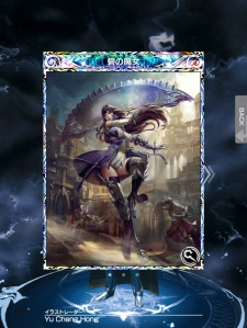 Mobius Final Fantasy - Artwork for the job card, The Azure Witch