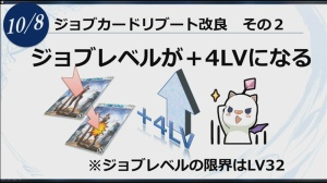 Mobius Final Fantasy - Levelling Job Cards?