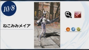 Mobius Final Fantasy - Cat-earred Meia ^^