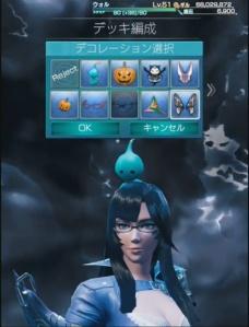 Mobius Final Fantasy - The Decoration menu