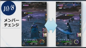 Mobius Final Fantasy - Member Changing