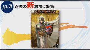 Mobius Final Fantasy - Minwu card