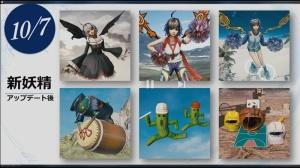 Mobius Final Fantasy - October Spirits