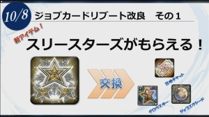 Mobius Final Fantasy - The Three Stars Item