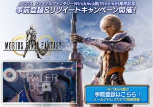 Mobius Final Fantasy - Steam!