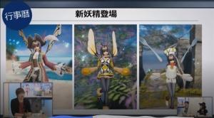 Mobius Final Fantasy Global - New Echo costumes
