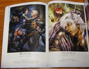 Mobius Final Fantasy First Anniversary Collections - 1st Anniversary Cards