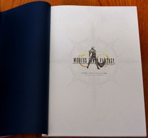 Mobius Final Fantasy First Anniversary Collections - Inside title page