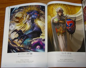 Mobius Final Fantasy First Anniversary Collections - Orphan and Minwu