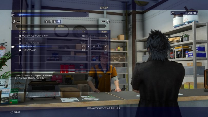 FFXV Judgment Disc - First purchase