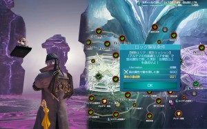 Mobius Final Fantasy - Chapter 6 Part 2 - Defeat 500 enemies with their weakness