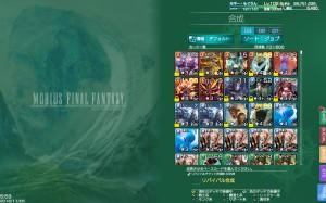 Mobius FInal Fantasy - Large Thumbnails (Steam version)
