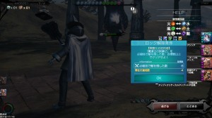 Mobius Final Fantasy - Mage Job Quest 5