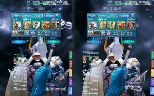 Mobius Final Fantasy - Comparison between iPad mini 2 and Steam graphics