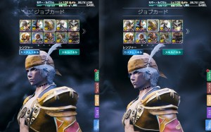 Mobius Final Fantasy - Comparison between iPad mini 2 and Steam graphics