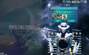 Mobius Final Fantasy - Survivor/Skirmisher Steam version