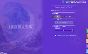 Mobius FInal Fantasy - Windows configuration