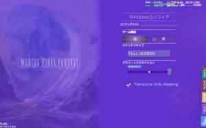 Mobius FInal Fantasy - Windows configuration