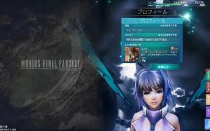 Mobius FInal Fantasy - Echo on Steam