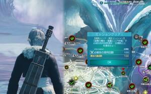 Mobius Final Fantasy - 100 Ultimates done!
